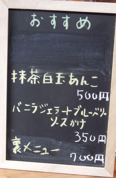 DSCN3690.jpg