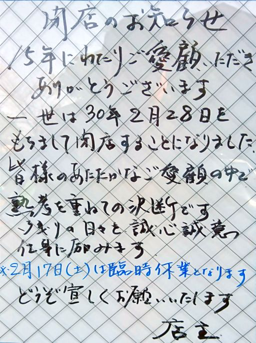 DSC_6796a.jpg