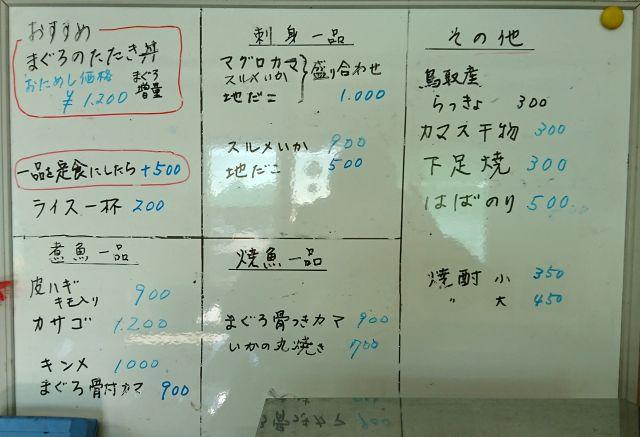 DSC_7408.jpg