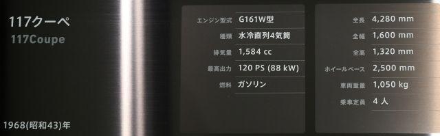 DSL_2041.jpg