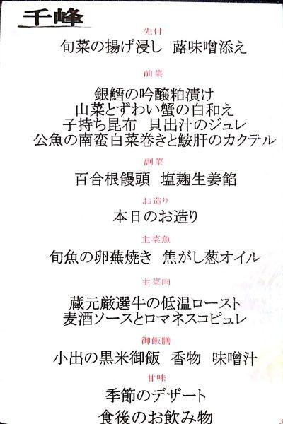 新規ドキュメント 2019-01-13 19.49.20_1.jpg